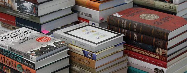 books-922321_640